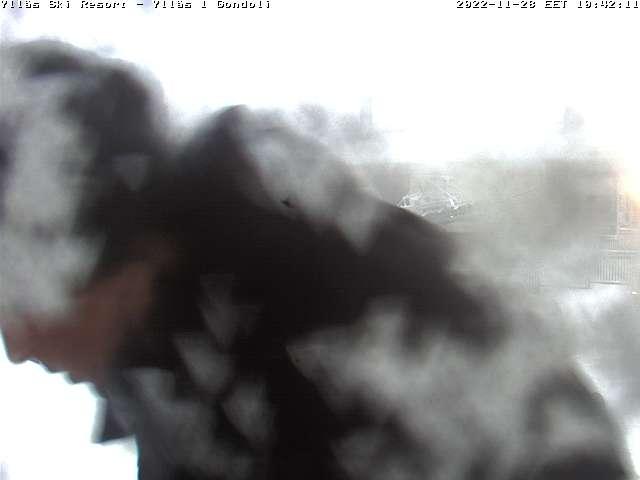 Ylläs Taigakamera - Sport Resort Ylläs